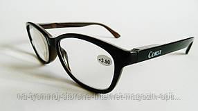 Очки для зрения Сокол 9073 коричневые (Изюм)
