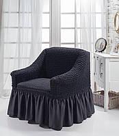 Чехол на кресло с юбкой Графитовый Home Collection Evibu Турция 50117