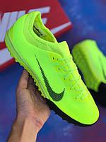 Сороконожки Nike  Mercurial XII PRO/многошиповки найк меркуриал(реплика)
