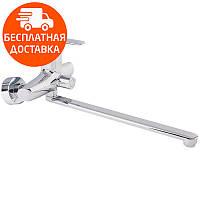 Смеситель для ванны с длинным изливом Q-tap Astra CRM 005 NEW хром