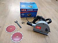Штроборез LEX AG275 : 2600 Вт - 150 мм | Плавный пуск