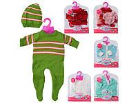 Одежда для пупса Baby Born BJ-ADEFGH, 6 видов