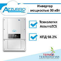 Солнечный инвертор сетевой AZZURRO 30 кВт, 3Ф