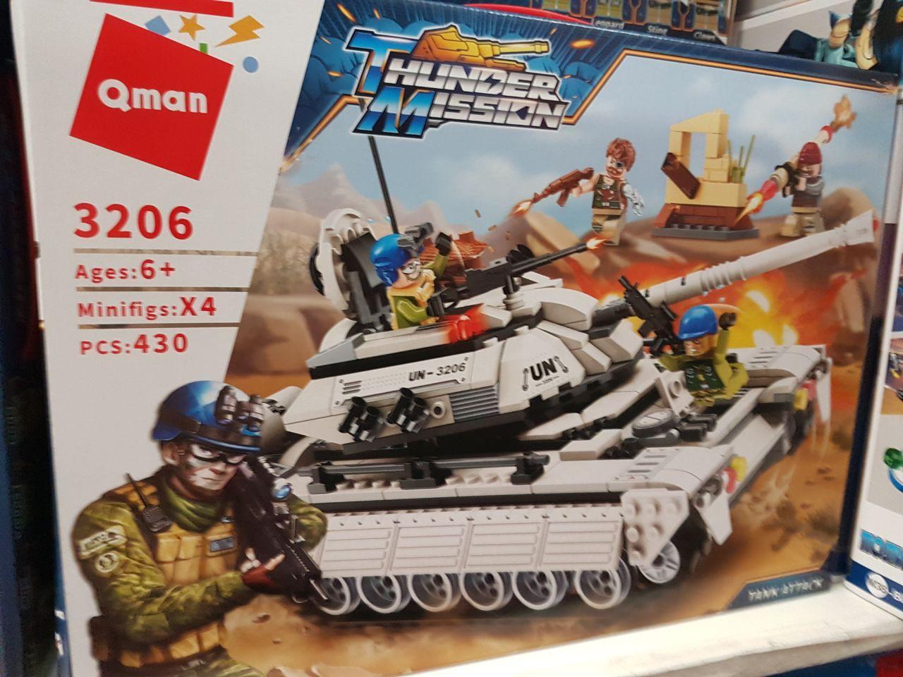 "Конструктор Qman Brick 3206 ""Операция Гром Атака танка"", 430 дет."