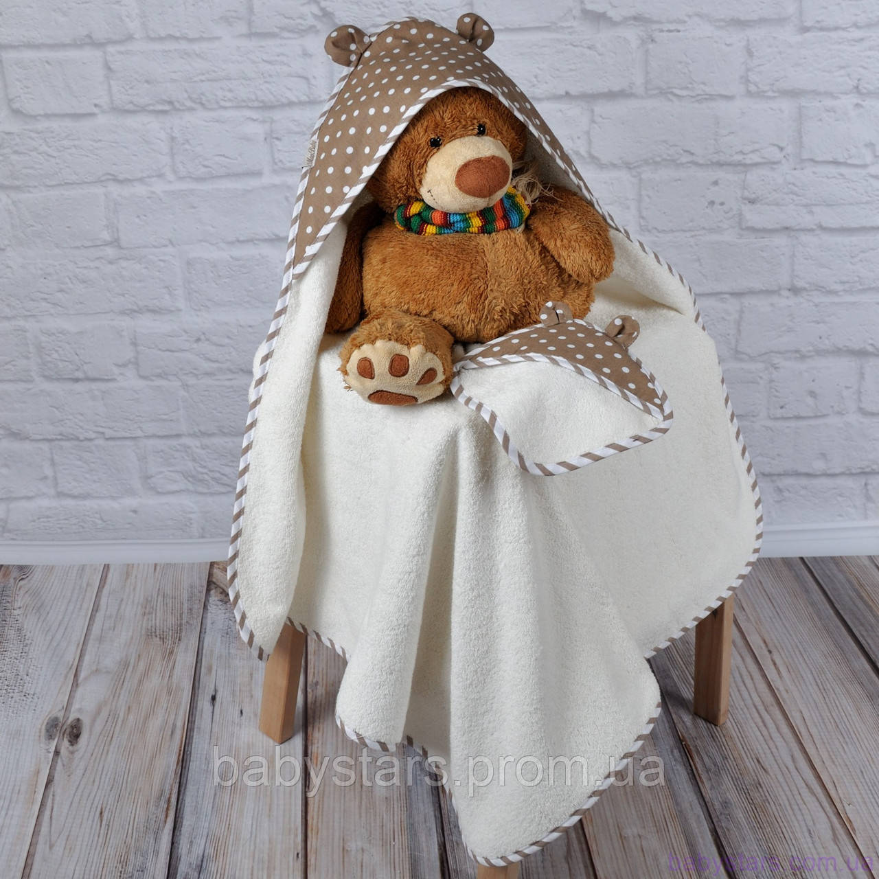 """Детское полотенце с капюшоном """"Медвежонок"""""""