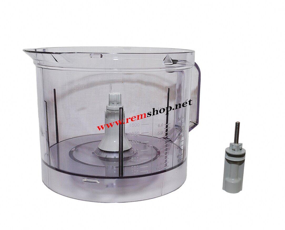 Чаша основная для кухонного комбайна Braun K850 (1500мл)