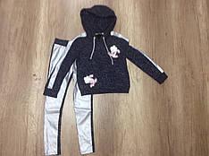 Детский спортивный костюм для девочки | 122-146р.