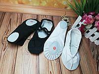 Черные белые балетки для танцев,балетки для хореографии, балетки для гимнастики. Балетки оптом.р26-46,чешки