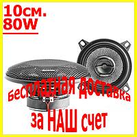 Акустика для авто колонки автомобільні динаміки 10 см Focal 100AC