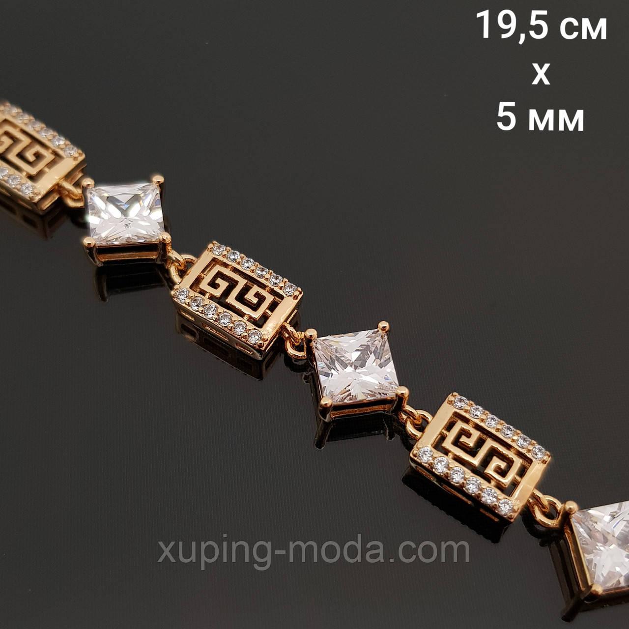 Интересный браслет xuping
