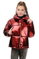 Куртка Марго металлик-марсала размеры : 42, 44, 46