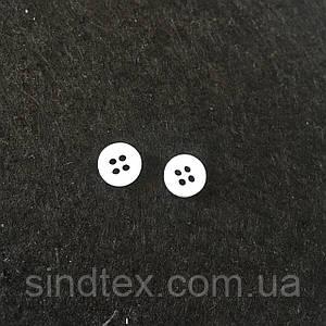 Пуговица рубашечная (9мм) - белая плоская