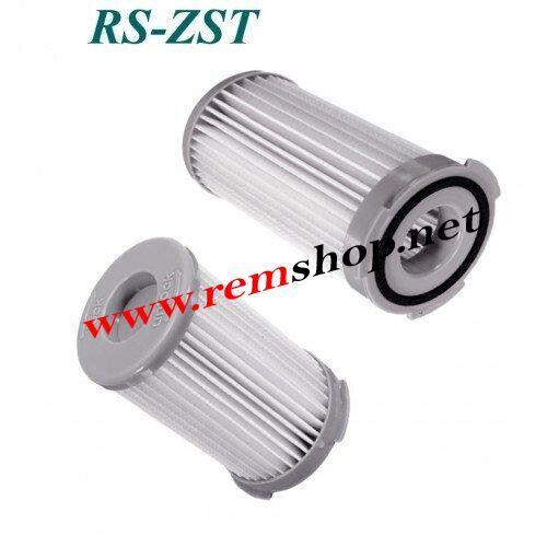 Фильтр HEPA H12 для пылесоса Electrolux Accelerator