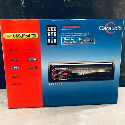 Автомагнитола SP-3251 MP3, MP4, Usb, Aux, автомобильный магнитофон, музыка в машину, фото 2