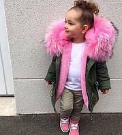 Куртка -парка детская зимняя с натуральным мехом