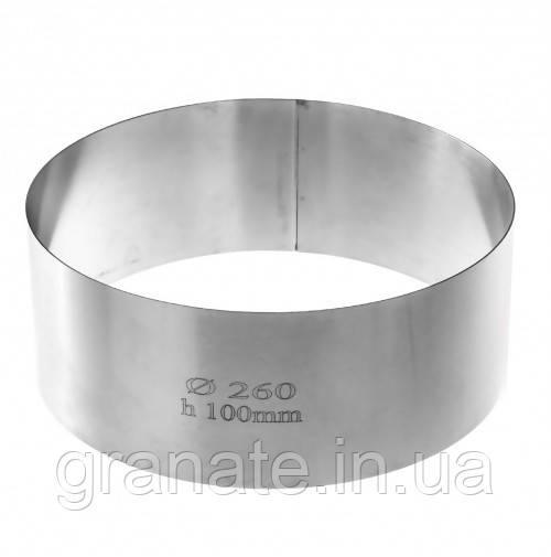 Кольцо кондитерское металлическое d=260 см., h=10 см.