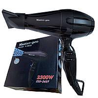 Фены для волос MASTER PRO (B-8818) профессиональный фен