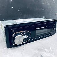 Автомагнитола SP-3251 MP3, MP4, Usb, Aux, автомобильный магнитофон, музыка в машину
