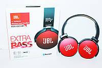 Наушники беспроводные Jbl 650– качественный звук и свобода движений Красные