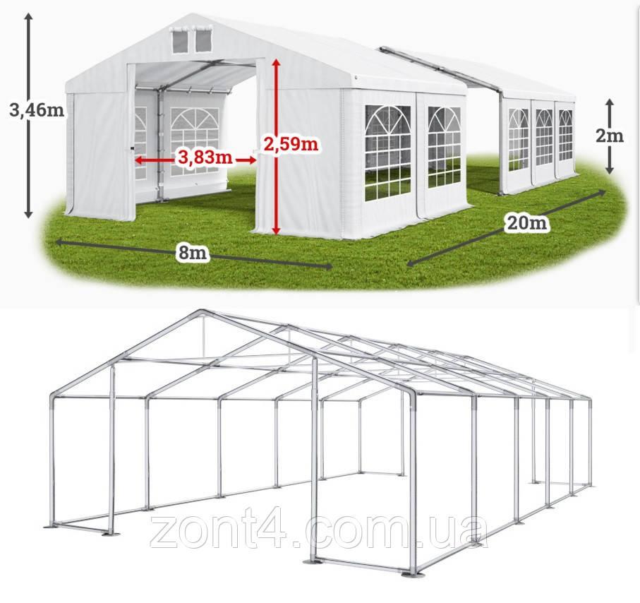 Шатер 8х20 метров ПВХ 580г/м2 с мощным каркасом под свадьбу палатка, ангар, намет, павильон садовый кейтеринг