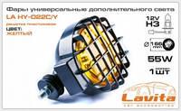 Фара универсальная дополнительного света D166, H3, 12V, 55W, 1 шт. LAVITA LA HY-022C/Y