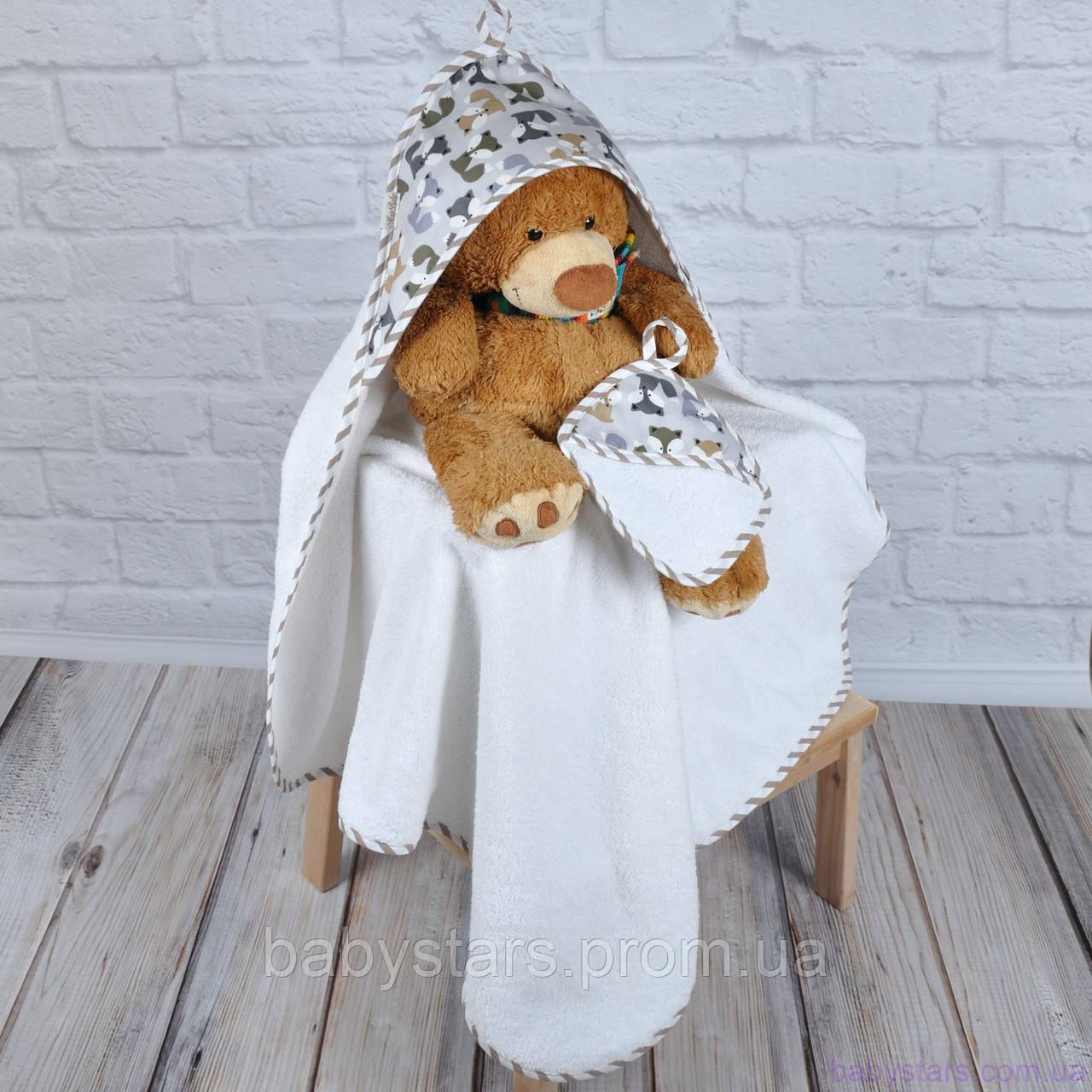 """Полотенце для новорожденных с капюшоном """"Лисички"""""""
