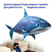 Летающая рыба. Радио модель  рыба акула,рыба клоун для детей 4-8 лет.