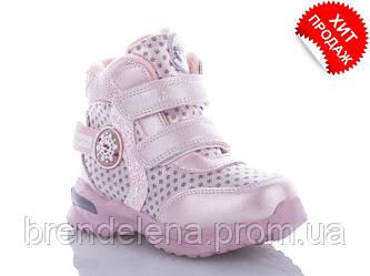Стильні черевички для дівчинки р28 (код 5405-00)