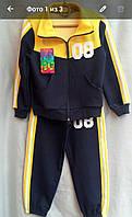 """Спортивный детский костюм для мальчика с лампасами """"08"""" 3-6лет, темно-синий с жёлтым"""