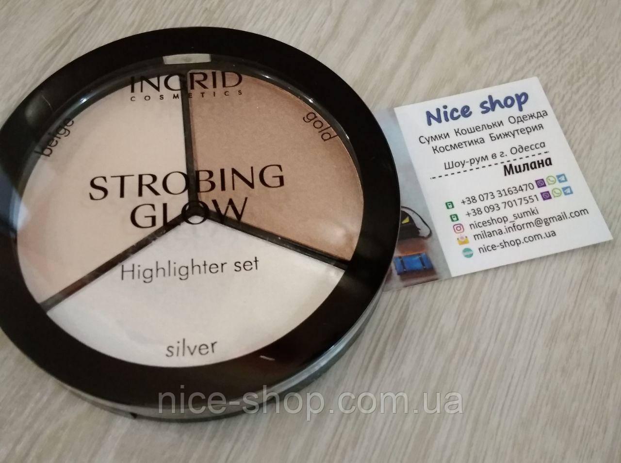 Палитра хайлайтеров для стробинга Ingrid Cosmetics Strobing Glow Highlighter Set