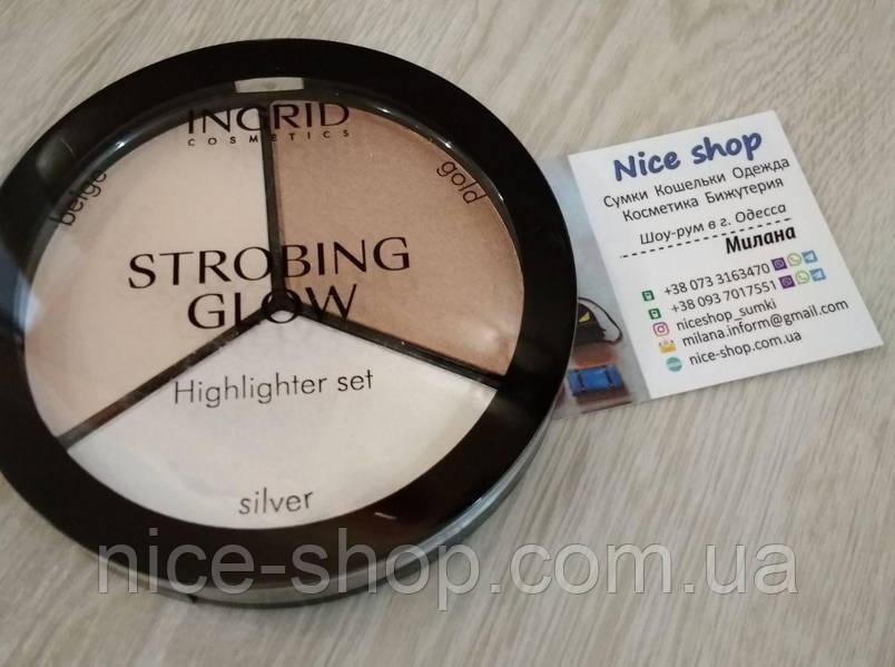 Палитра хайлайтеров для стробинга Ingrid Cosmetics Strobing Glow Highlighter Set, фото 2