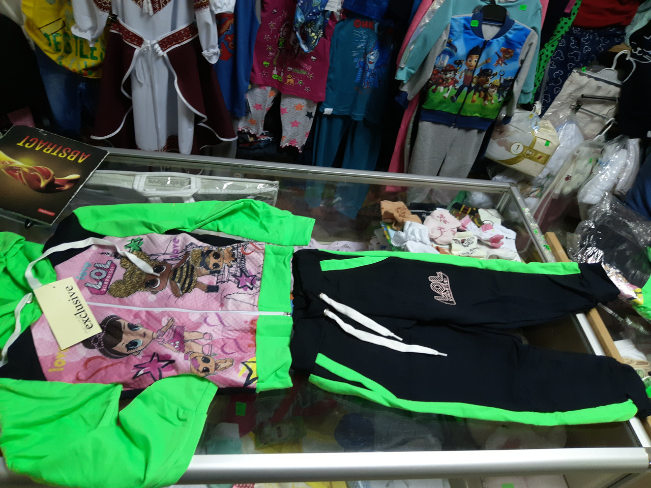 Детский спортивный костюм для девочки Куклы Лол р.92 - 116
