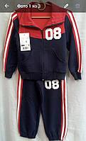 """Спортивный детский костюм для мальчика с лампасами """"08"""" 3-6лет, темно-синий с красным"""