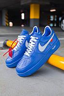 Мужские кроссовки Nike Air Force 1 Off-White, Реплика, фото 1