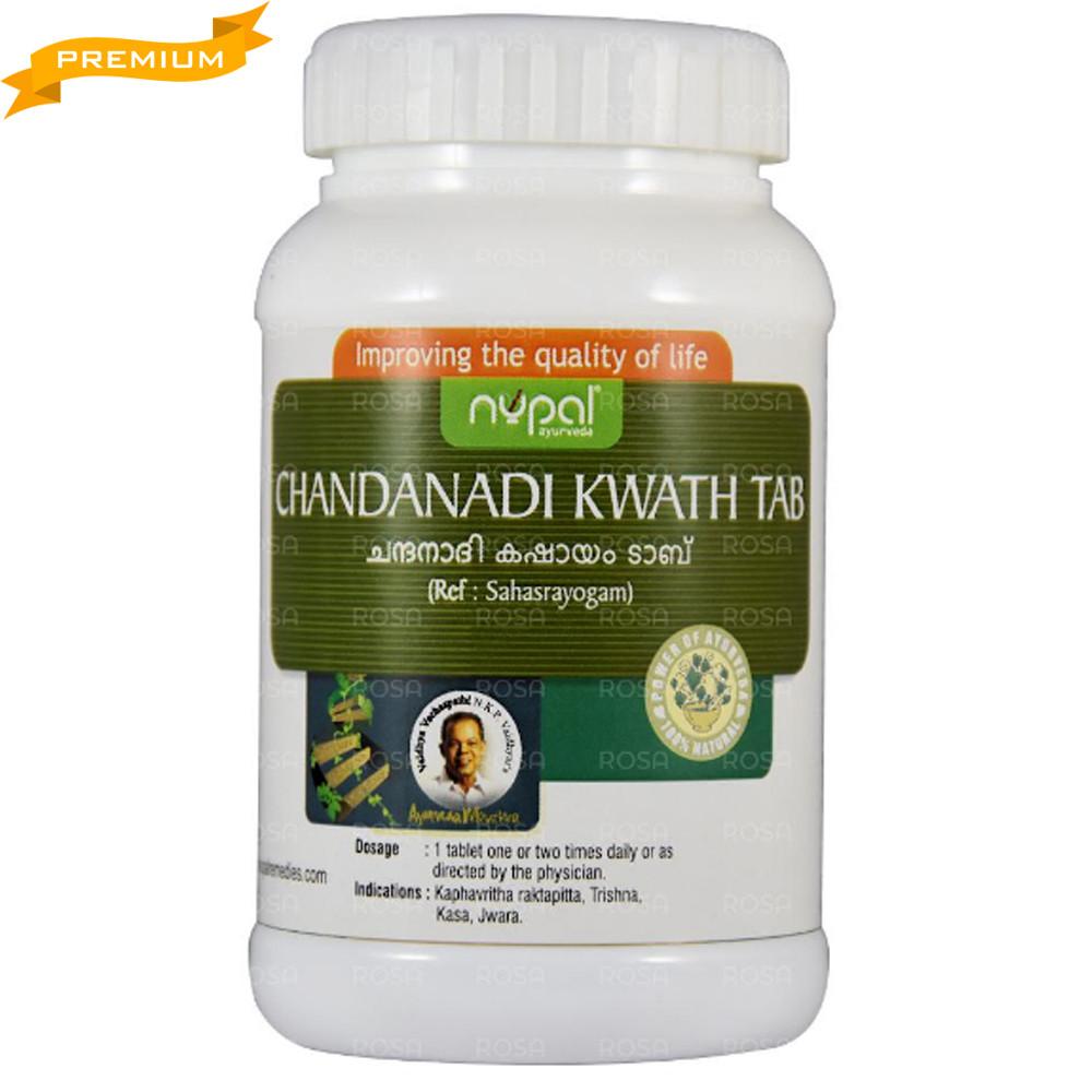 Чанданади Кватха (Chandanadi kwath tab, Nupal Remedies), 100 таблеток - Аюрведа премиум качества