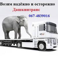 Перевозка комбайнов  тралом