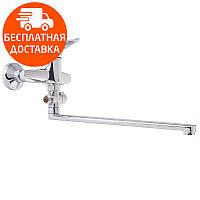 Смеситель для ванны с длинным изливом Q-tap Eventi CRM 005 хром