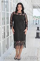Женсое батальное платье из кружевного полотна на подкладке 50,52,54,56р ЧЕРНОЕ гипюр+трикотажная подкладка