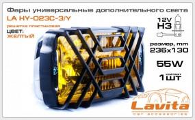 Фара універсальна додаткового світла 236Х130 H3, 12V, 55W, 1 шт. LAVITA LA HY-023C-3/Y