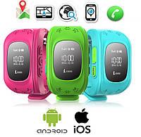 Детские часы  Q50 с GPS трекером Smart Baby Watch