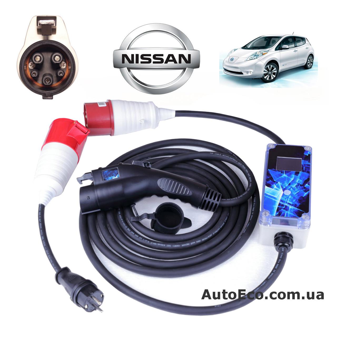 Зарядное устройство для электромобиля Nissan Leaf AutoEco J1772-32A-Wi-Fi