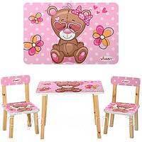 Столик детский деревянный с двумя стульчиками 501-9 Мишка