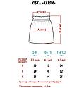Юбка Харли персиковая рост 92-122, фото 4