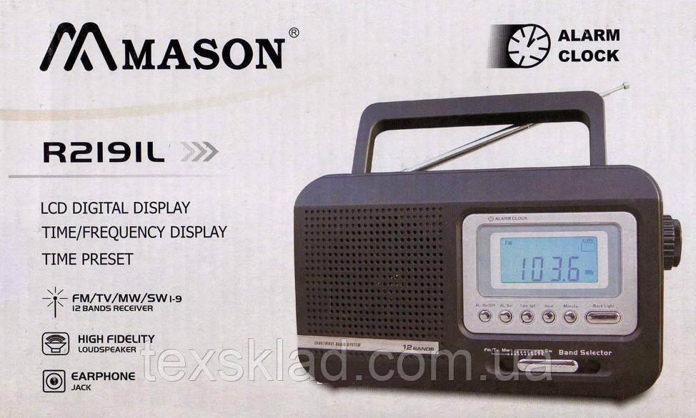 Mason Радиоприемник R-2191L