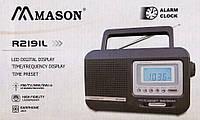 Mason Радиоприемник R-2191L, фото 1