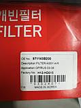 Фильтр салона киа Опирус, KIA Opirus 2004-12 GH, H12-HD015, 971143b200, фото 3