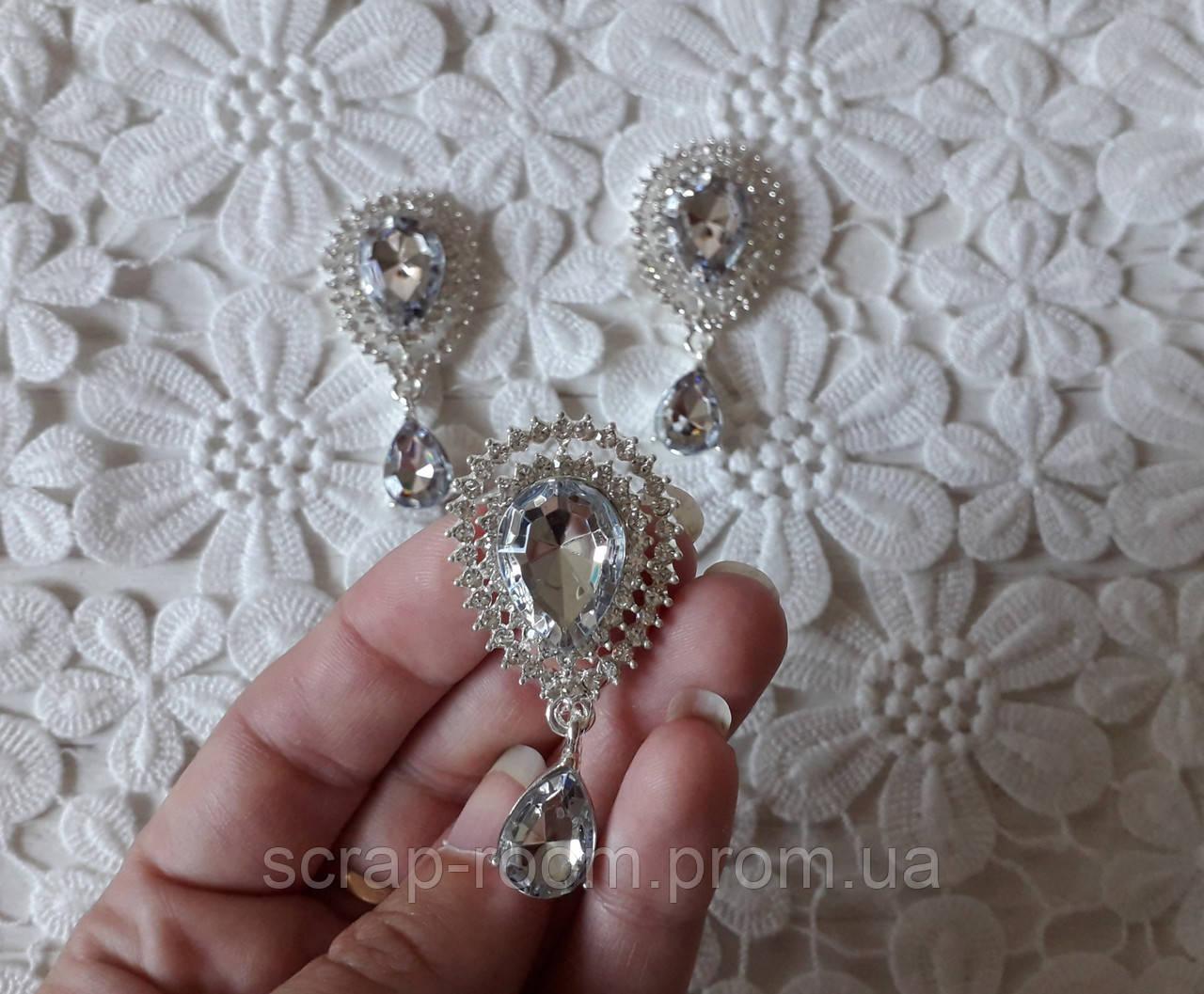 Брошь со стразами, брошь серебро с камнем, брошь с подвеской, брошь свадебная, размер 25*50 мм, цена за шт