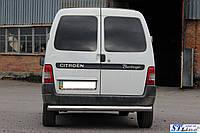 Задняя защита Citroen Berlingo (98-07)