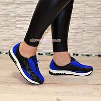 Кроссовки женские комбинированные на шнурках, цвет черный/электрик. 37 размер
