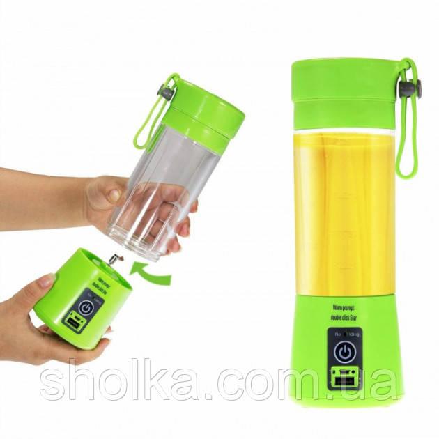 РАСПРОДАЖА!!! Кружка-блендер Juice Cup NG-01 с функцией Power Bank Green